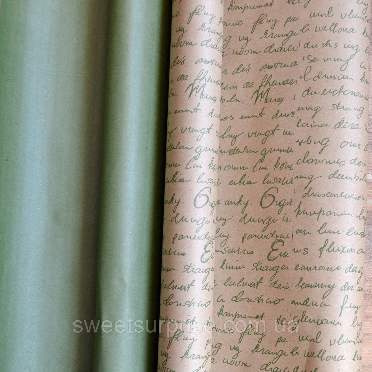 Бумага для упаковки подарков и цветов письмо (зеленый)