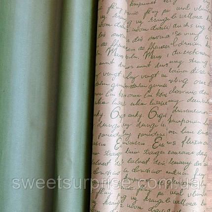 Бумага для упаковки подарков и цветов письмо (зеленый), фото 2