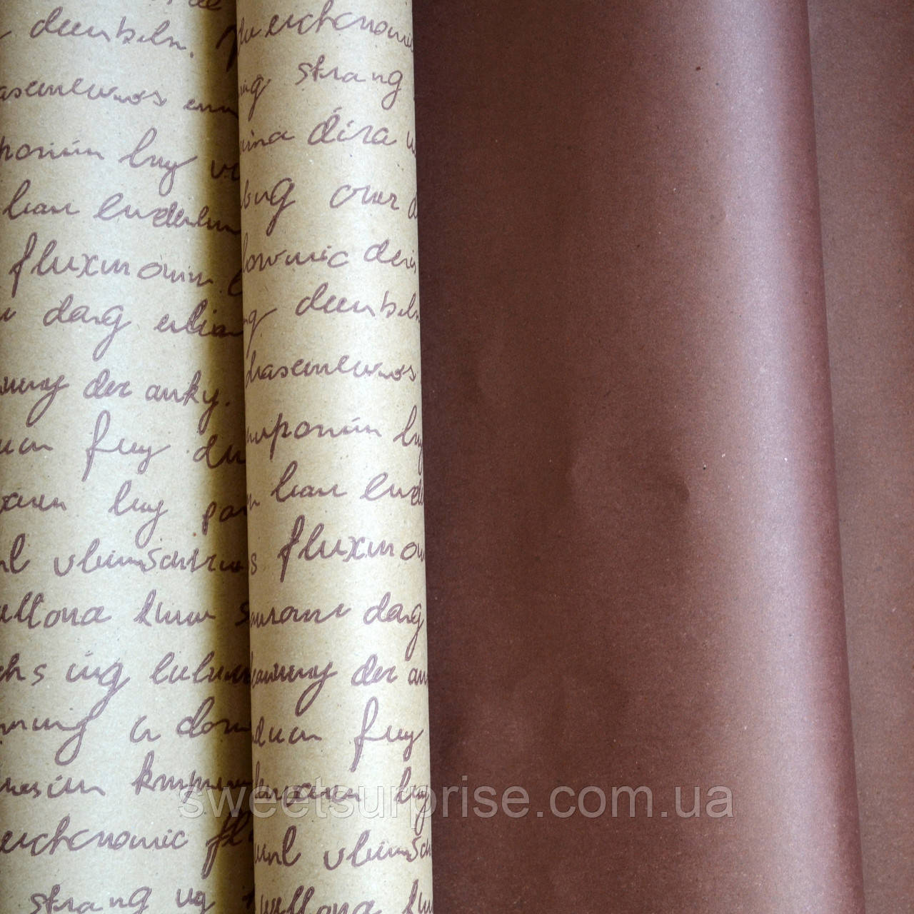 Бумага для упаковки подарков и цветов письмо (коричневый)