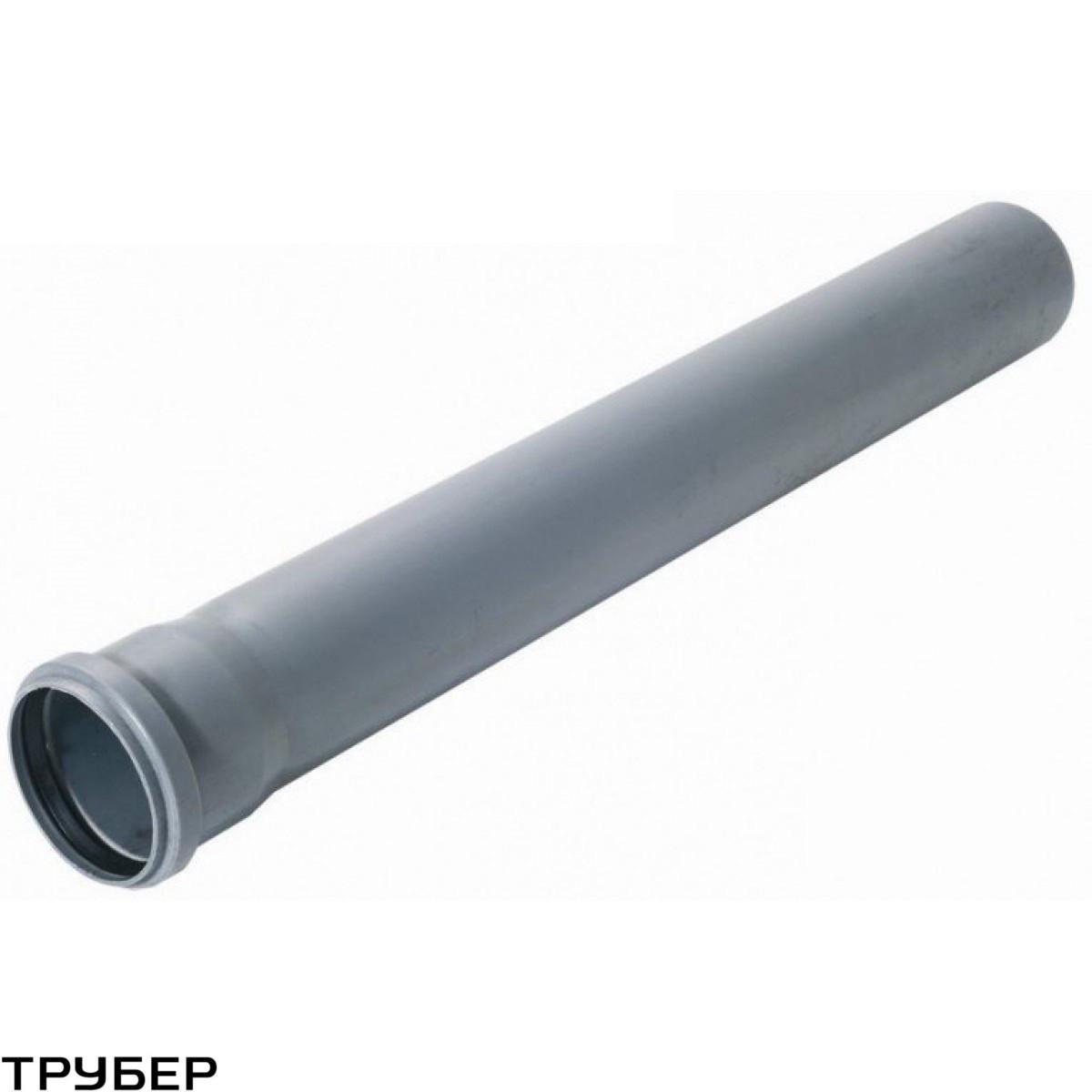 Труба ПП 50*2000 3-х шаровая для внутренней канализации Инсталпласт