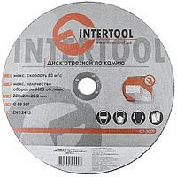Круг отрезной по камню 230*2*22.2мм Intertool CT-5009
