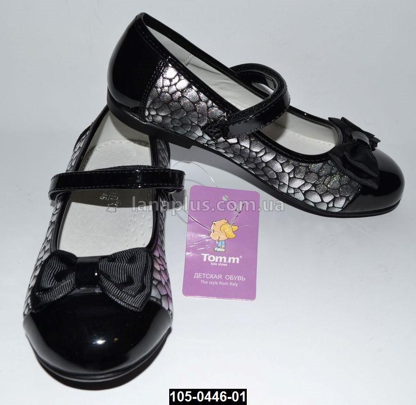 Нарядные туфли для девочки, 26-28 размер, кожаная стелька, супинатор, на выпускной