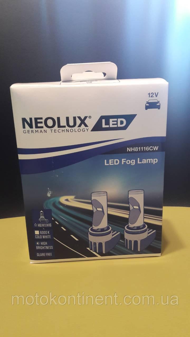 H16 NEOLUX светодиодные лампы в ПТФ от OSRAM LED FOG LAMP NH81116CW