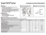 FMH23N50E / 23N50E - N-Channel MOSFET TO-3P 23A 500V (refurbished), фото 7