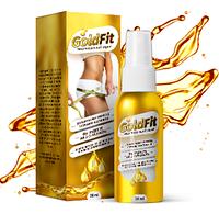 Goldfit - спрей для моделирования фигуры (ГолдФит), фото 1