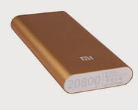 Зарядное устройство, акумулятор, Power bank MI 20800mAh (XIAOMI) , фото 1