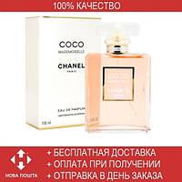 Chanel Coco Mademoiselle EDP 100ml (парфюмированная вода Шанель Коко Мадмуазель )