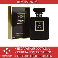 Chanel Coco Noir EDP 100ml (парфюмированная вода Шанель Коко Нуар )