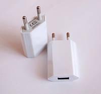 Adapter chip, Универсальное зарядное устройство под usb, Адаптер 5V (9600), Зарядка юсб