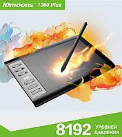 Графический планшет 10moons 1060 Plus (8192 уровней давления)