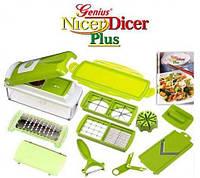 Качество! Ручной измельчитель продуктов Nicer Dicer Plus (Найсер Дайсер Плюс - универсальная овощерезка)