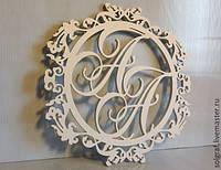 Свадебный герб. Герб на свадьбу. Деревянное украшение стола. Монограмма, фото 1
