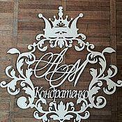 Фамильная рамка для свадьбы, фото 1