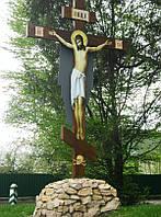 Распятие Христа на перекресток дороги 1.2m