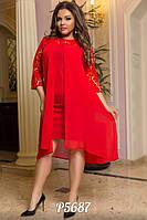Красивое платье с шифоновой пелериной в расцветках