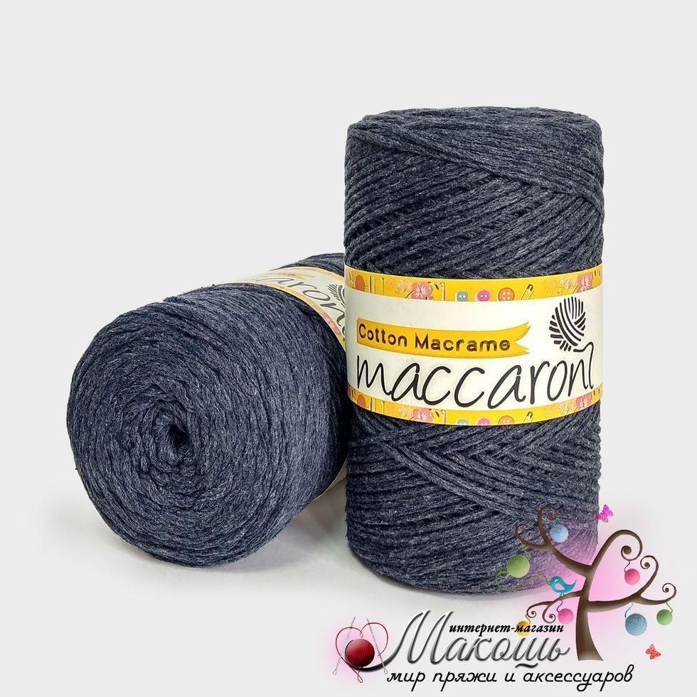 Пряжа Maccaroni Cotton Macrame Коттон Макраме, т. джинс