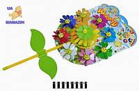 """Ветрячок """"Цветы"""""""