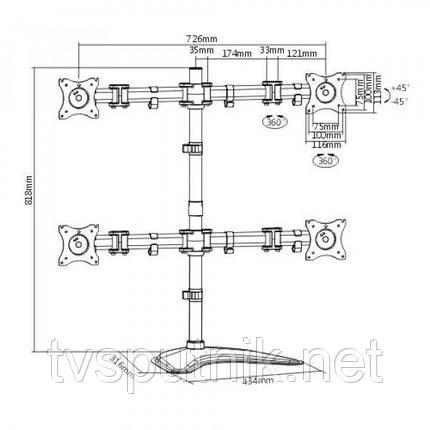 Настільне кріплення для 4х моніторів ITECHmount LDT07-T048, фото 2