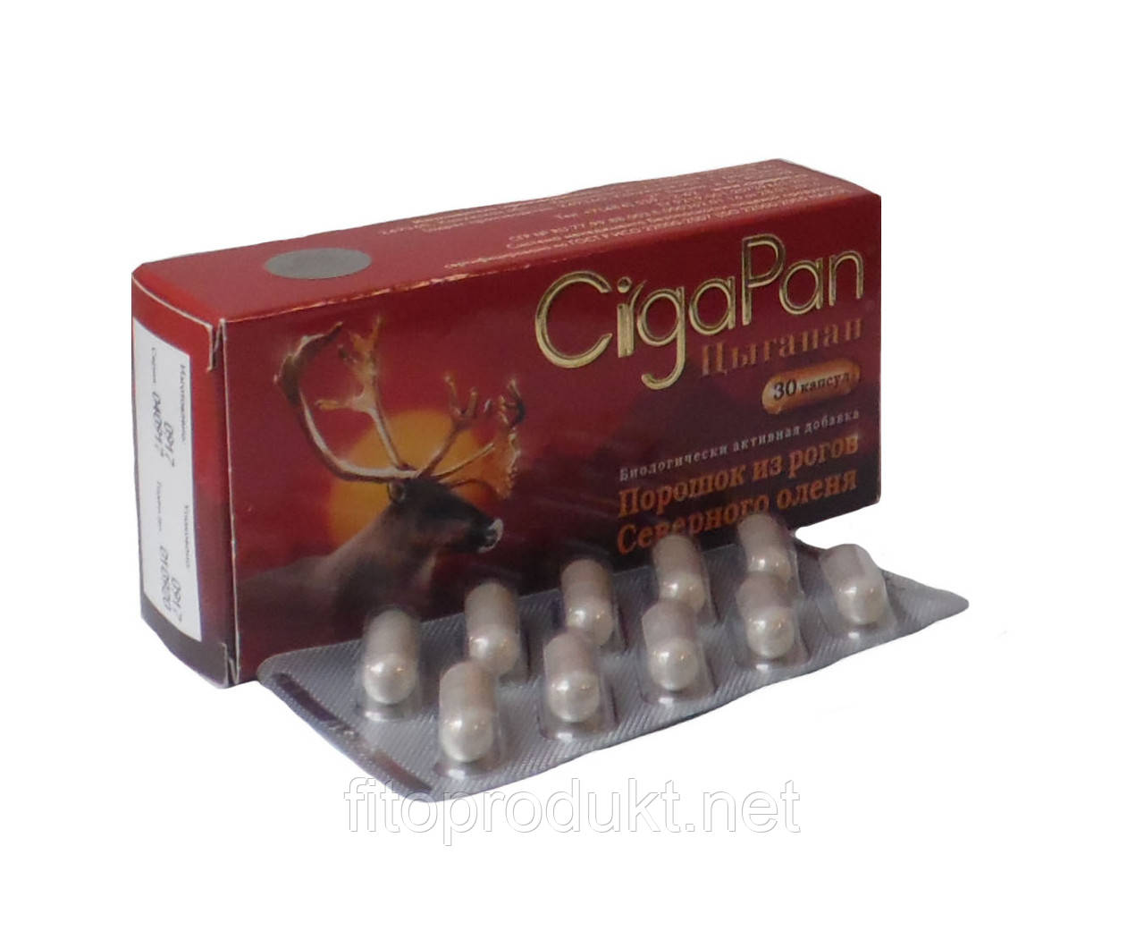 БАД Цыгапан зміцнює здоров'я та продовжує молодість 30 капсул по 400 мг Планета здоров'я