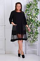 Платье черное с карманами