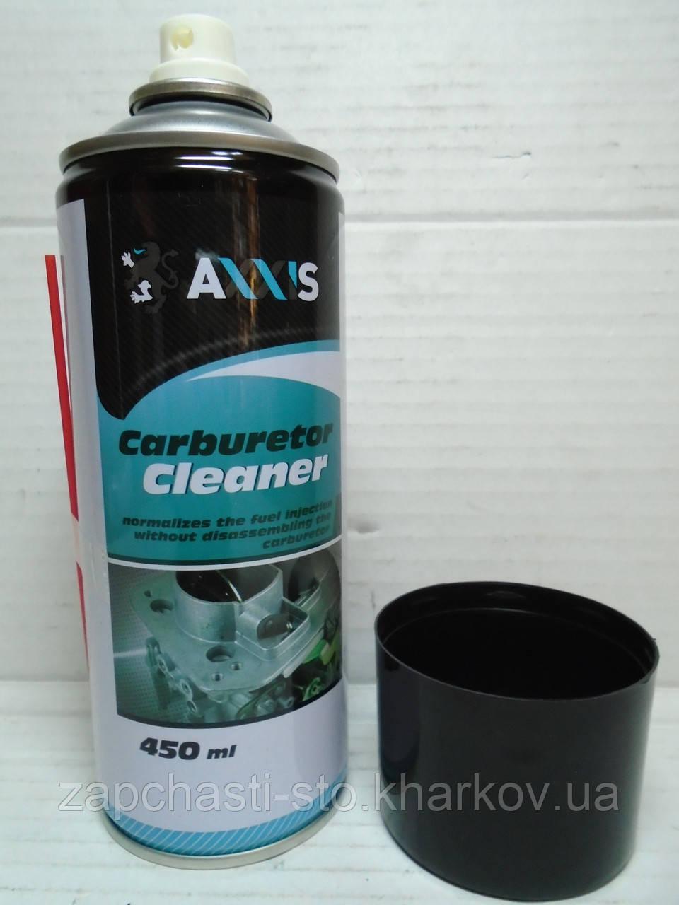 Очиститель карбюратора, дроссельной заслонки Axxis 450мл