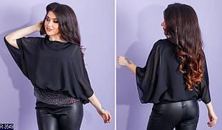 Блуза R-3549