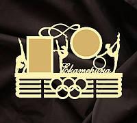 Медальница Художественная гимнастика 2