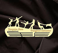 Медальница Фигурное катание