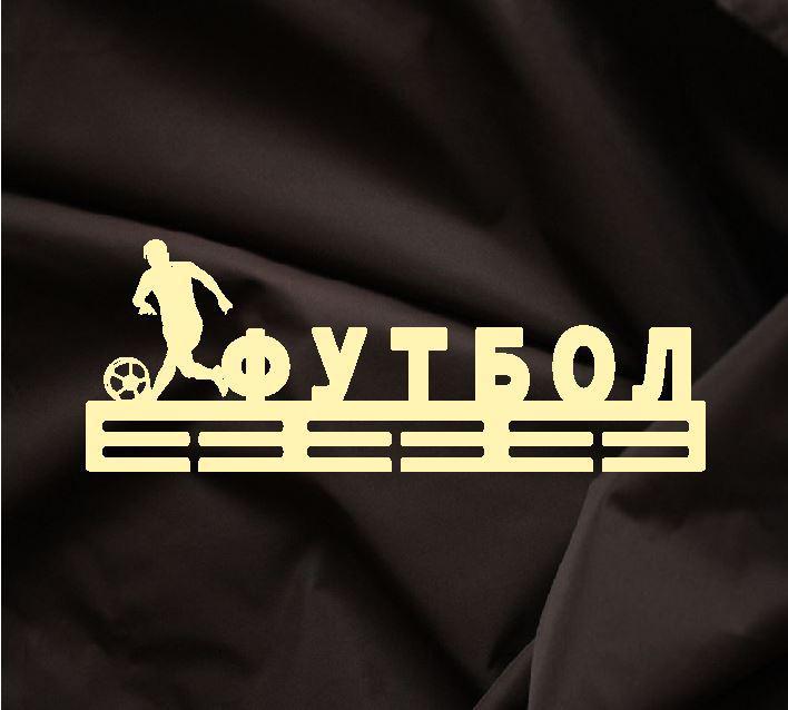 Медальница Футбол 2