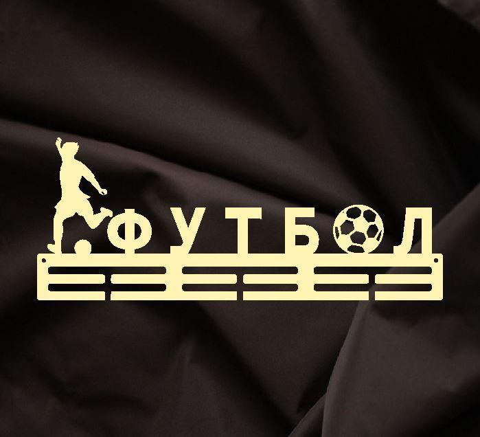 Медальница Футбол1