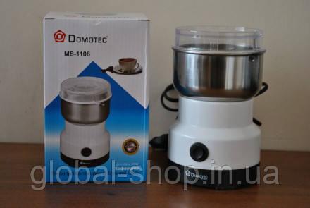 Кофемолка электрическая Domotec MS-1106 Домотек