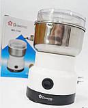 Кофемолка электрическая Domotec MS-1106 Домотек, фото 8