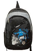 Спортивный рюкзак 2104