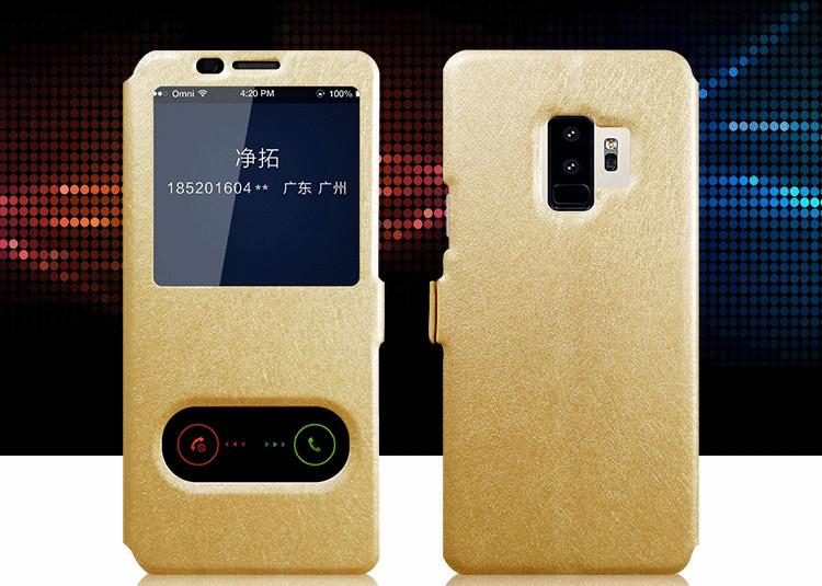 Чехол-книжка Holey для Samsung Galaxy S9/G960 gold