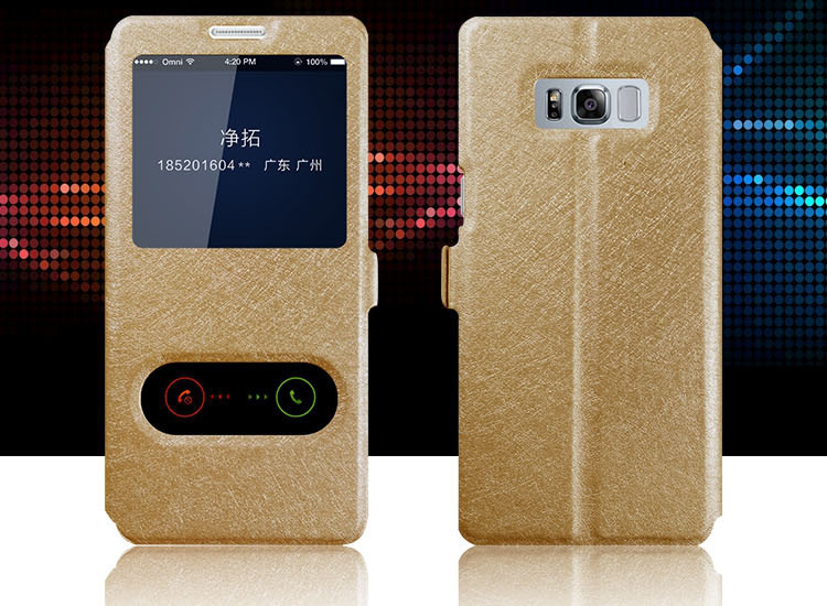 Чехол-книжка Holey для Samsung Galaxy S8 Plus/G955 gold