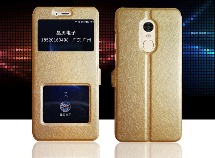Чехол-книжка Holey для Xiaomi Redmi 5 gold