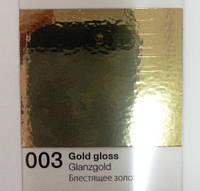 Металлизированная пленка Oracal 352 003 Gold Gloss глянцевое золото ( ширина рулона 1 метр, цена за 1 м2)