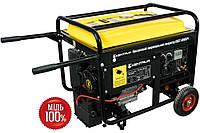 Сварочный генератор комбинированный газ(метан/пропан)/бензин КБЗГ-505ЕКРг Кентавр