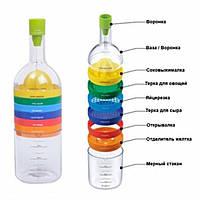 Бутылка с набором тёрок 8 в 1 волшебный комплект для кухни