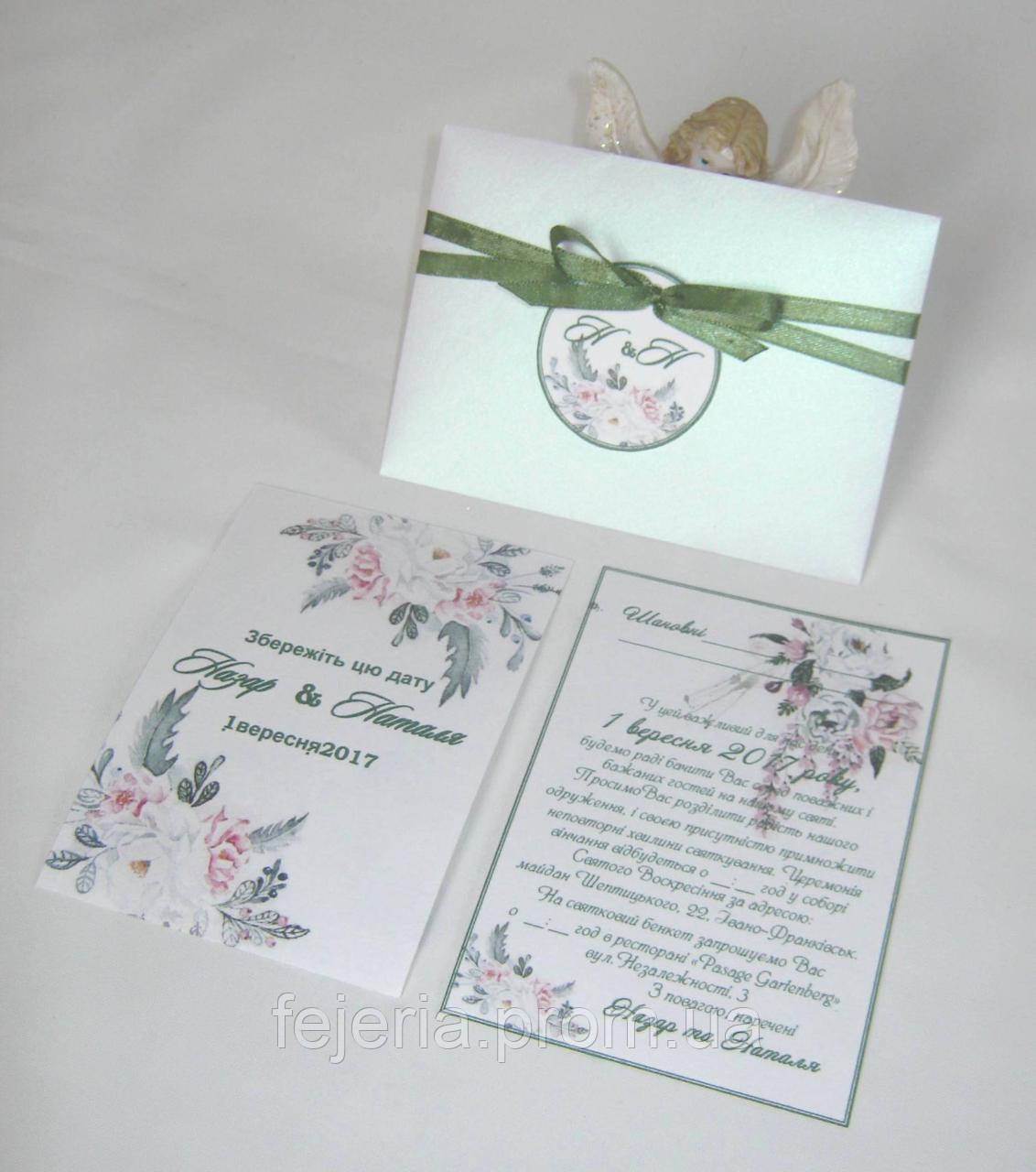 Пригласительное свадебное конверт с переливами