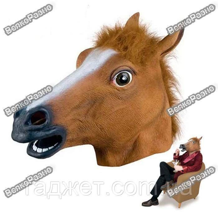 Маска голова лошади (коня). Карнавальная маска.
