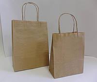 Крафт пакеты 230*130*320 мм коричневый с ручкой без печати.