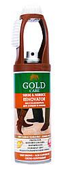 Краска-восстановитель для замши и нубука Gold Care 200 мл (цвет светло-коричневый)