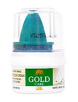 Крем-краска для обуви для гладкой кожи Gold Care 50 мл (цвет Белый)