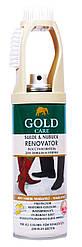 Краска-восстановитель для замши и нубука Gold Care 200 мл (цвет бесцветный)