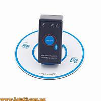 Автомобильный сканер ELM327 OBD2 V2.1 K-LINE CAN Bluetooth-адаптер с кнопкой + ПО