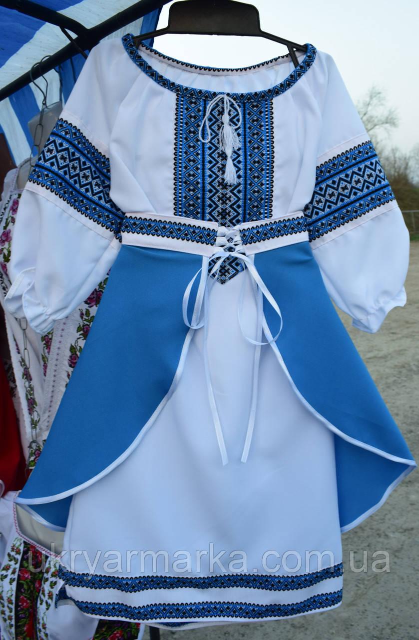 """Комплект для дівчинки """"Даринка""""голубий"""