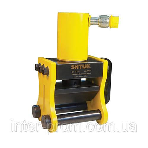 Пресс гибочный гидравлический ШГ-125+ ШТОК  для токоведущих шин.
