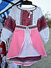 """Комплект для дівчинки """"Даринка""""рожевий"""