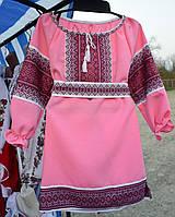 """Плаття для дівчинки """"Україночка"""" рожеве"""